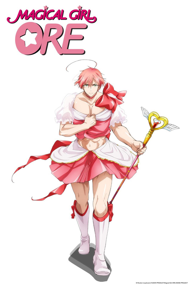 Magical_girl_ore_crunchyroll
